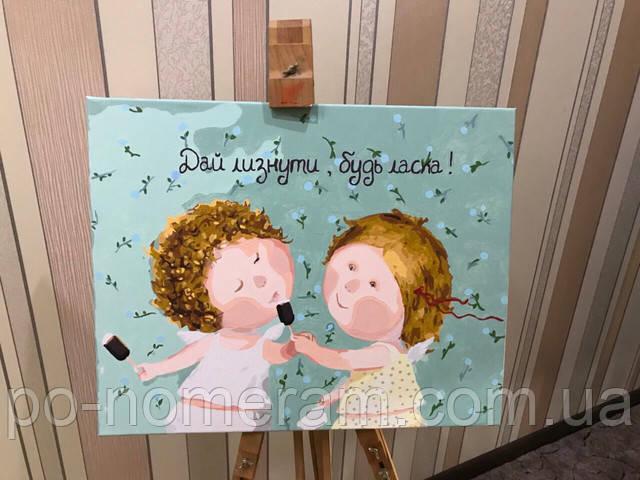 Отзыв о картине по номерам Гапчинская