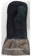 Вачеги сукно+спилок (рукавицы сталевара)