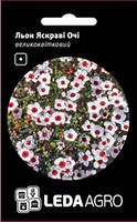 Семена льна Яркие Глаза,  0,2 гр.,  крупноцветковый