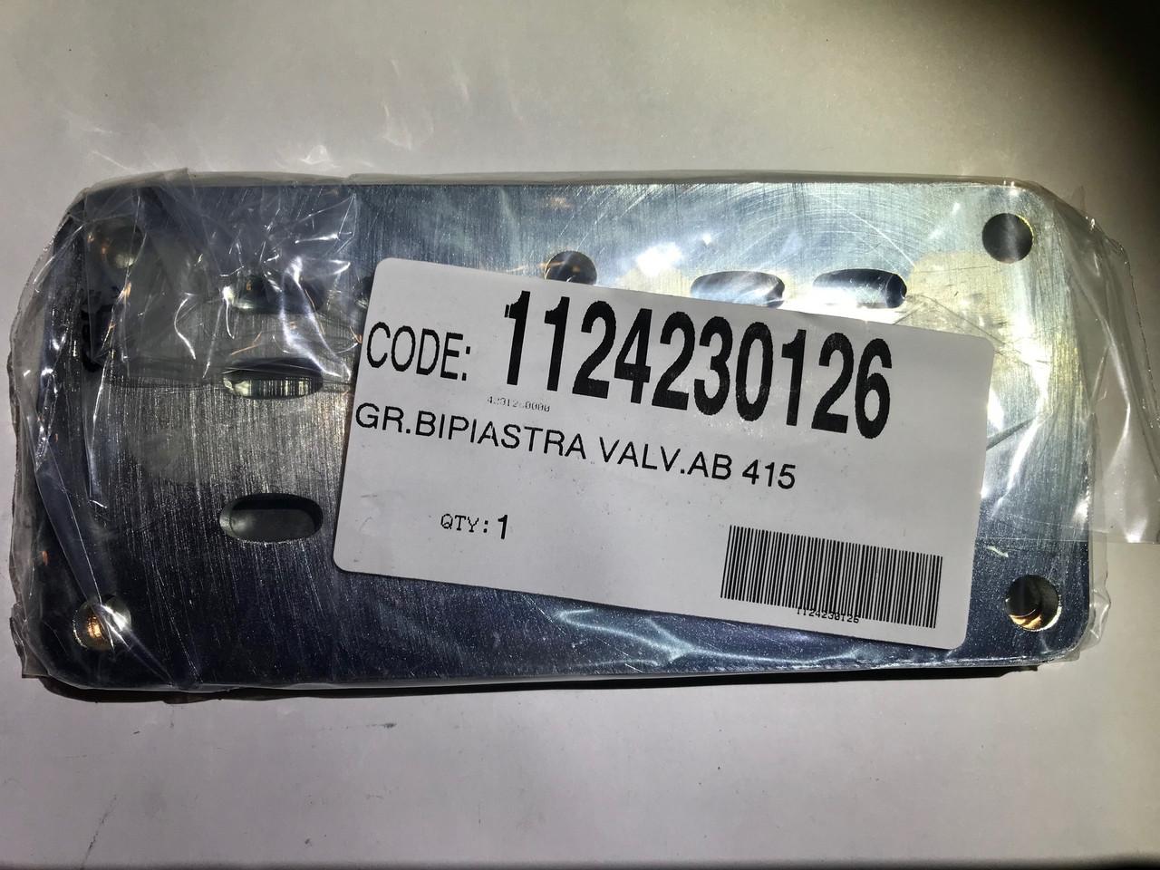 Клапанная плита АВ515/415