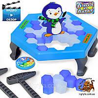 """Настольная игра """"Пінгвін на льоду""""  """"FUN GAME""""  чья льдина крепче, пингвин на льдине, пингвин в ловушке"""