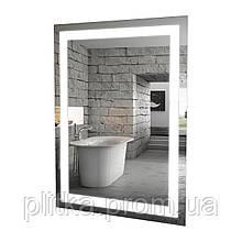 Зеркало Альфа 60 см с LED подсветкой