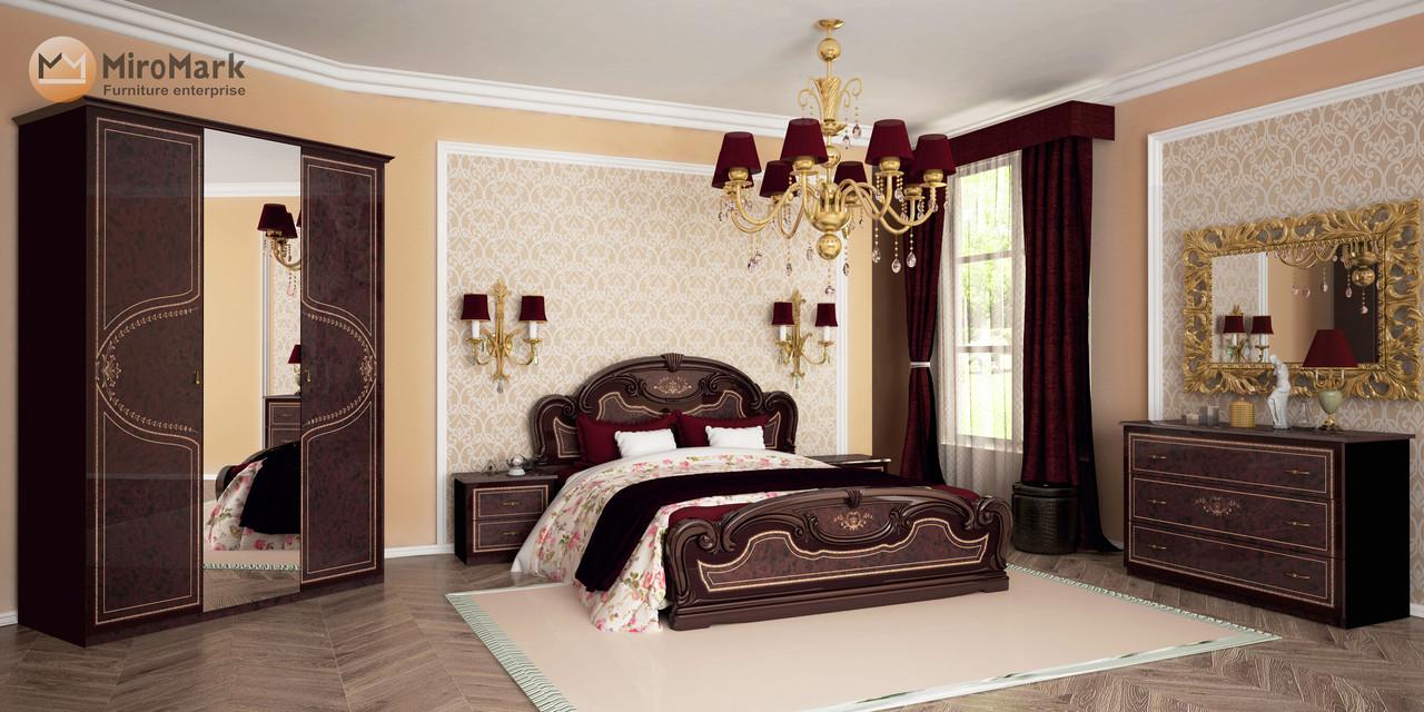 Спальня Мартина (радика махонь)