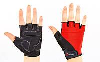Перчатки для фитнеса женские ZELART (РАЗМЕР S) красные