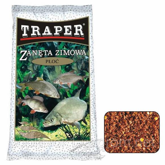 Зимняя прикормка TRAPER zimowa 0,75 kg Płoć (Плотва)
