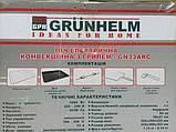 Електрична піч Grunhelm GN33ARC, фото 2