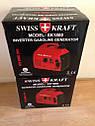 Бензогенератор инверторный Swiss Kraft SK1800, фото 9