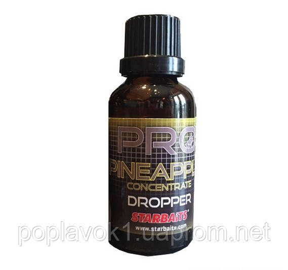 Дип Starbaits PRO Pineapple Dropper 30мл