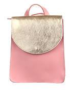 Кожаный рюкзак женский розовый Элион