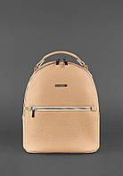 Женский кожаный рюкзак бежевый KYLIE