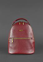 Женский кожаный рюкзак виноградный KYLIE