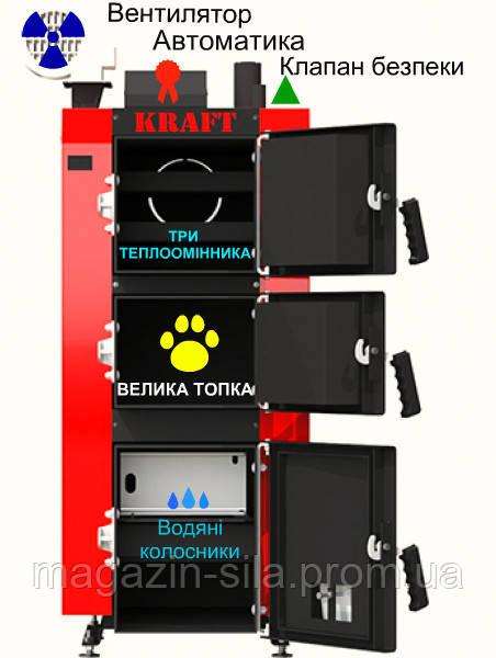 Котел Kraft S 15 з регулятором