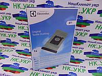 Мешок тканевый ET1 S-BAG для пылесоса Electrolux 9001667600 (5055), фото 1