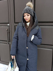Тёплое длинное стёганное пальто- пуховик
