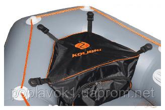 Носовая сумка Kolibri с креплением КM280DL-КМ330DL, KM330DSL-360DSL серый