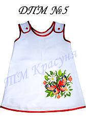 ДПМ 5. Пошите дитяче плаття(2-7років)