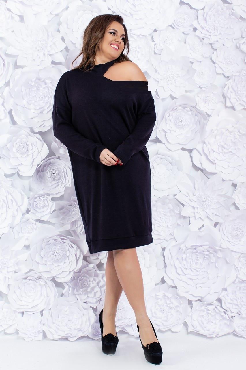 Платье Открытое Плечо 03936