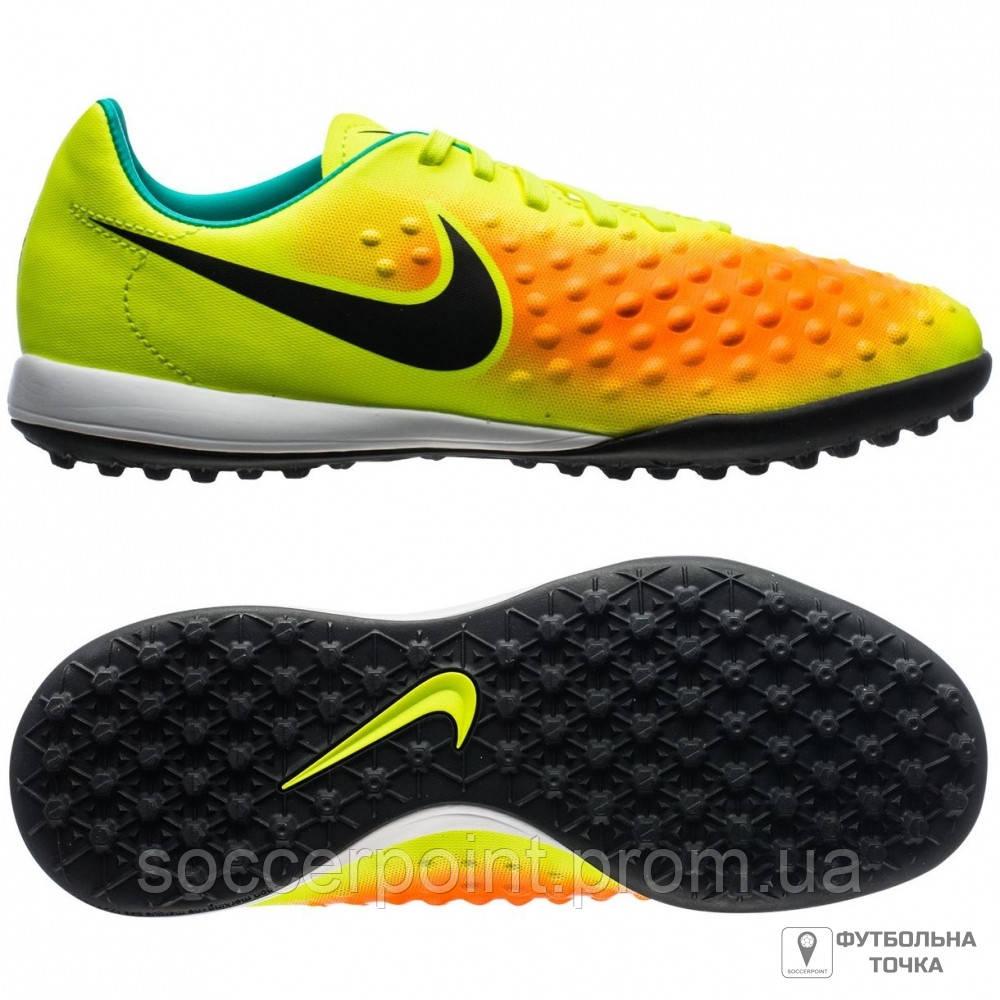 d2a83dd6 Сороконожки детские Nike MAGISTA OPUS II TF JR (844421-708) - ФУТБОЛЬНАЯ  ТОЧКА