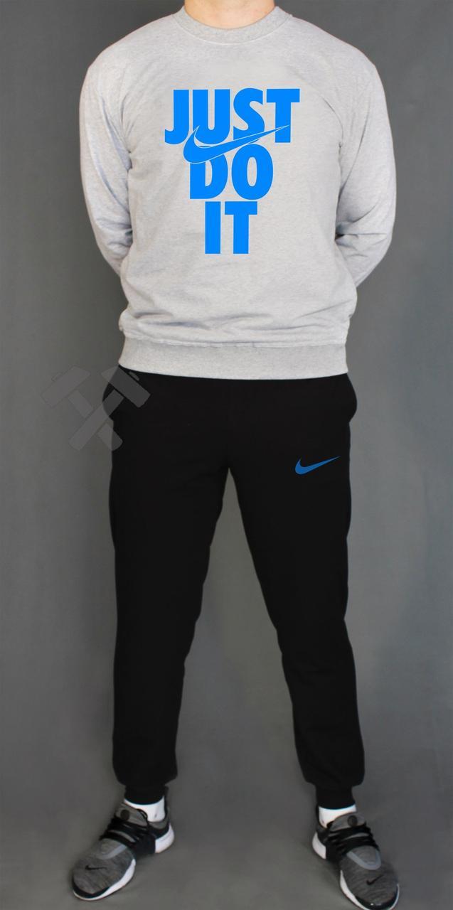 3bb2556d Мужской спортивный костюм Nike, Найк, черно-серый, серо-черный,  комбинированный