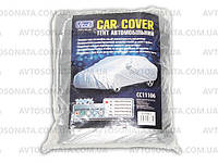 Тент CC11106 XL серый Polyester 533х178х119см