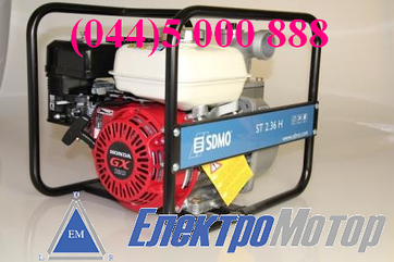 Мотопомпа SDMO ST 3.60 H
