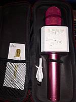 Микрофон - Караоке  Q7 беспроводной