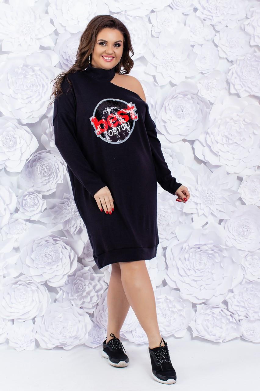Стильное вязаное платье 03936/1