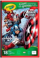 Большая книга раскрасок Avengers (18 листов), Crayola