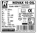 Насос NOVAX 10 Oil - 300л/ч, фото 4