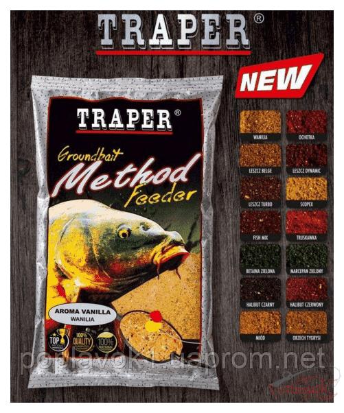 Прикормка TRAPER Method Feeder 750 g Wanilia (Ваниль)