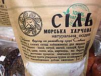 Морская пищевая (мелкая) соль 450 г