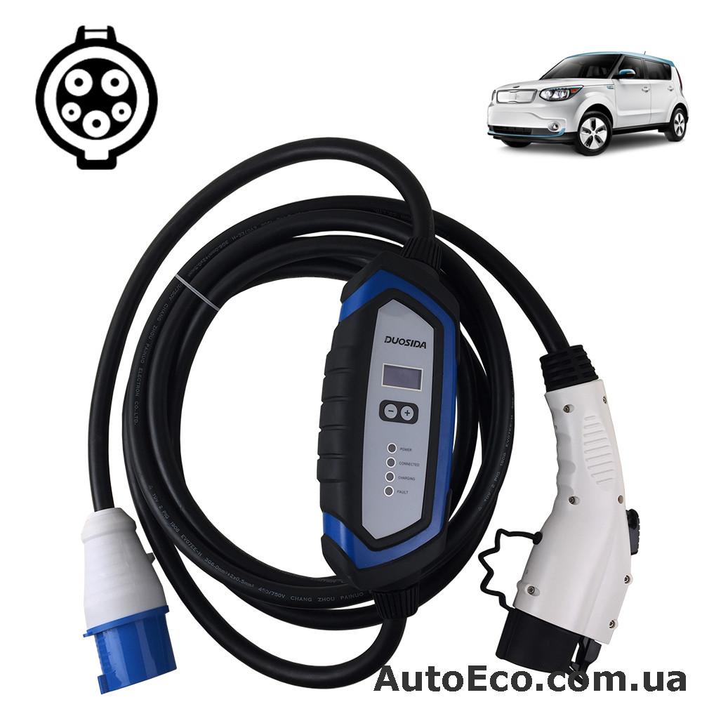 Зарядное устройство для электромобиля KIA Soul EV Duosida J1772-32A