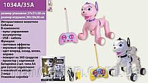 Интерактивная игрушка Собачка 1034A/35A на аккумуляторе