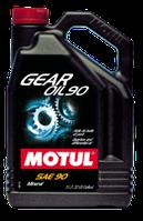 MOTUL Gear Oil 90 SAE 90 5л.