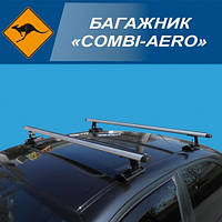 "Багажник ""COMBI AERO"" поперечины 120см"