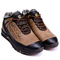 Зимние мужские кроссовки и ботинки в Украине. Сравнить цены 6caf24577d044