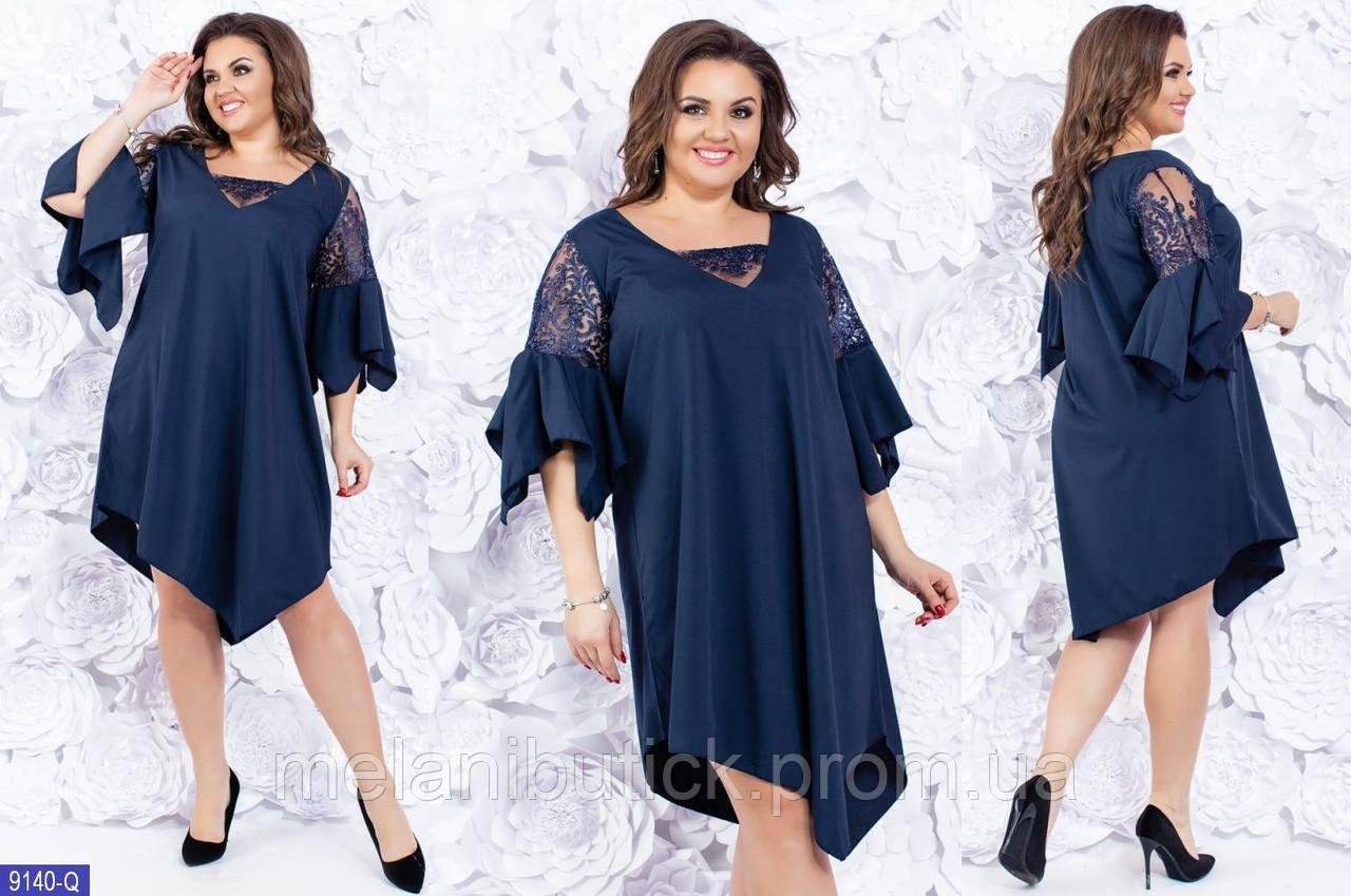 e538c590188 Женское платье - SMcloth в Киеве