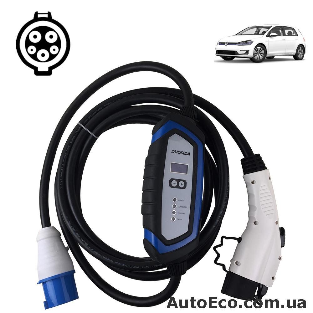 Зарядное устройство для электромобиля Volkswagen e-GOLF Duosida J1772-32A