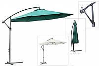 Зонт для сада, пляжа, летних кафе, кемпинга, из прочного полиэстера, диаметр 2,7м, алюминиевый каркас, зелёный