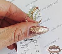 Серебряное кольцо с золотом 0124.10
