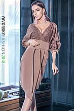 Платье молодежное 42 -48 цвет кофейный