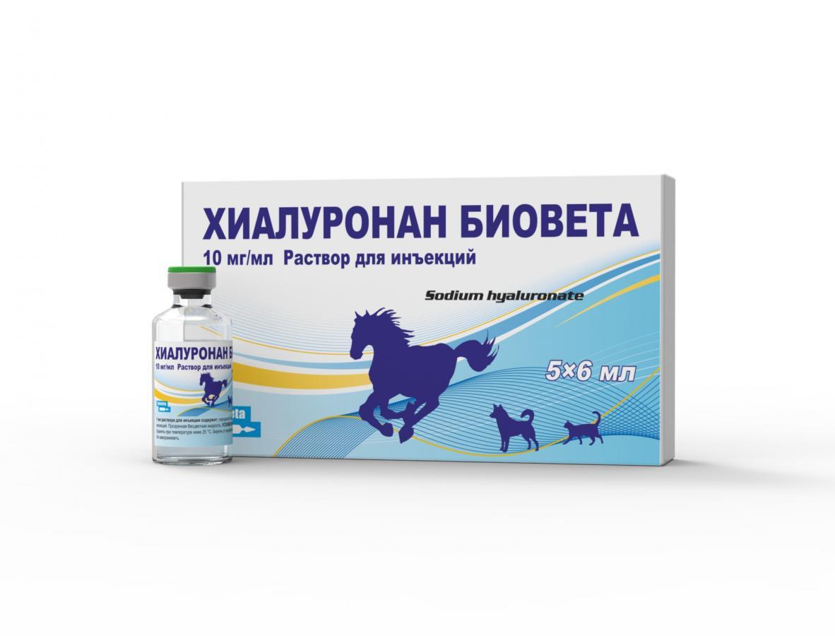 Хиалуронан біовета 6мл розчин для ін'єкцій (1флакон)