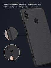 Чехол Nillkin Matte для Huawei Honor Note 10 (+ пленка), фото 2