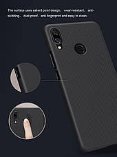 Чехол Nillkin Matte для Huawei P Smart+ (nova 3i), фото 2