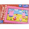"""Набор для творчества """"Картина из пайеток"""" Peppa Pig"""