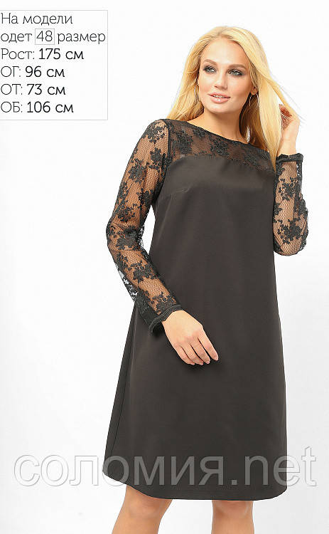 186a0f2e183 Элегантное Коктейльное платье А-образного силуэта 50-54р  продажа ...