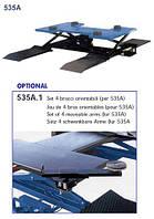 Подъемник для шинного сервиса ОМА 535А