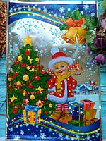 Пакет подарочный новогодний-2, 20х30 см, 1шт