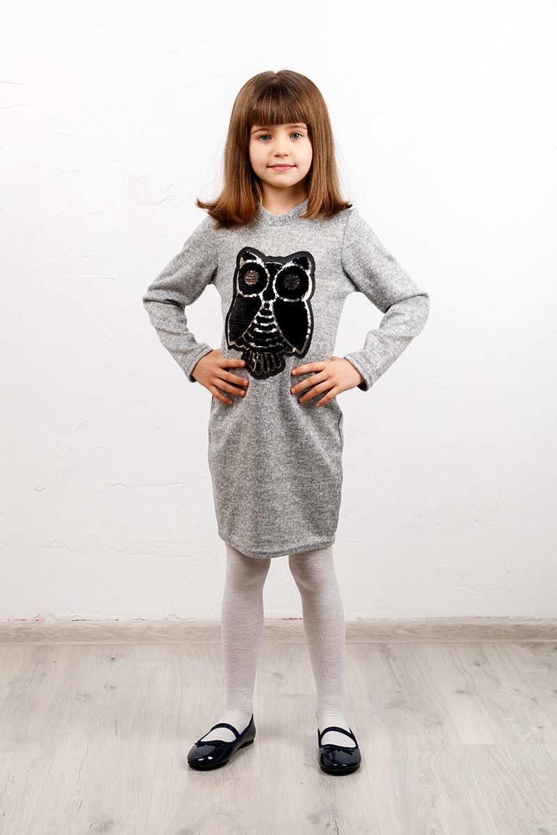 Платье детское Софи сова №4 серый