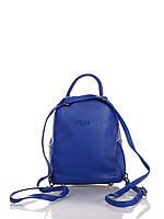 Женский рюкзак  8002_blue кожаный синий